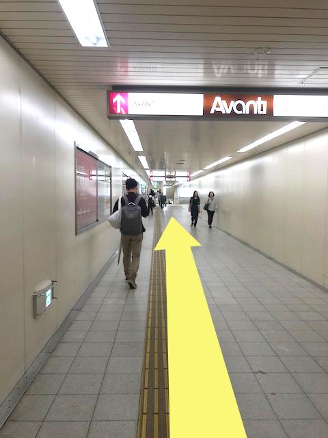 アバンティへ向かう京都駅通路