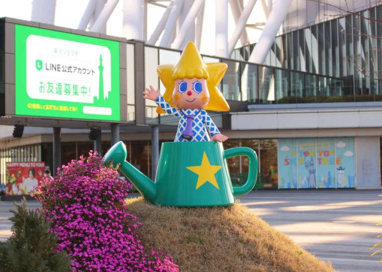 ショッピングも観光も充実!足を伸ばして訪れたい「東京スカイツリー」