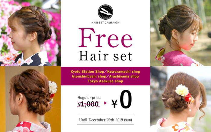 Hair set free