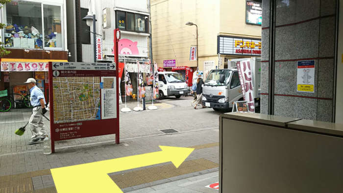つくばエクスプレス浅草駅A1出口