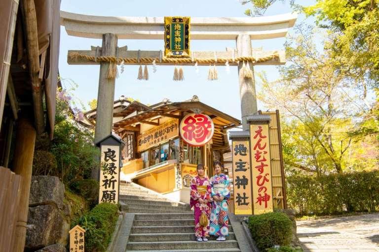 女子旅に外せない♪恋愛パワースポットで良縁祈願 地主神社(京都市東山区)